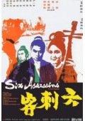 《六刺客》电影高清在线观看