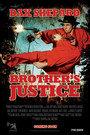 《兄弟的判决》电影高清在线观看