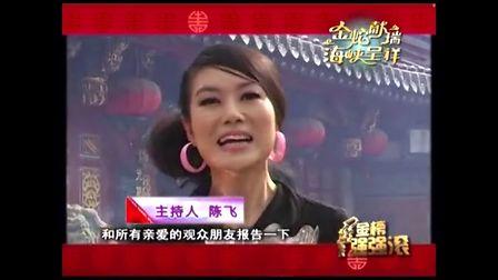 闽南歌后陈飞-评委闽南语歌曲大赛演唱创作蓝色魔兽世界蠕虫全球图片